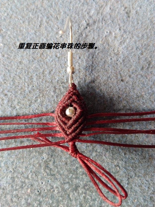中国结论坛 姊妹花流苏耳环教程  图文教程区 154133tpfoj3iihokpcpoz