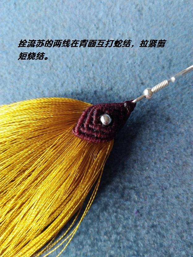 中国结论坛 姊妹花流苏耳环教程  图文教程区 154134ufvptlwb8bolk8xd