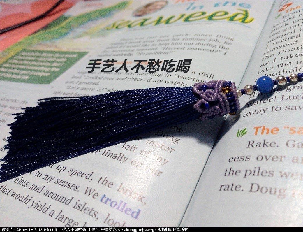 中国结论坛 流苏帽教程2  图文教程区 180252lzb34x8m4b3mzbme