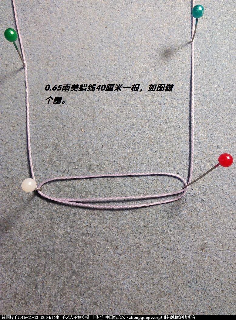 中国结论坛 流苏帽教程2  图文教程区 180254a2p92zvozuqw4qo8