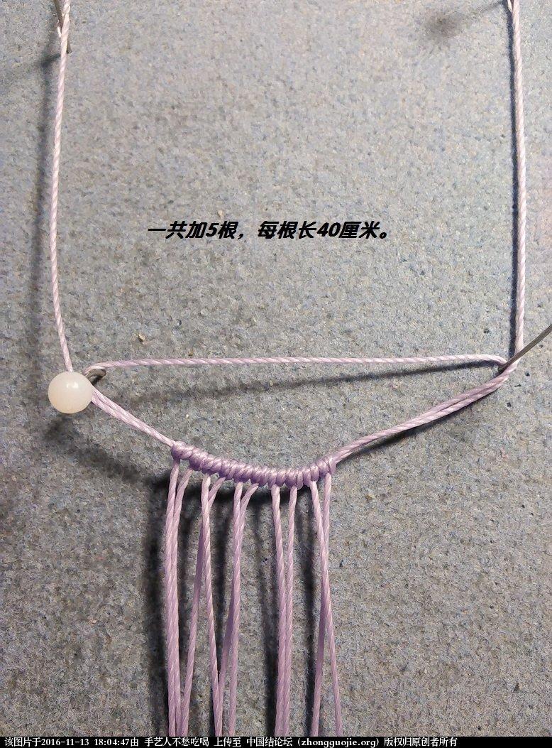 中国结论坛 流苏帽教程2  图文教程区 180255hlqzd77agg6ia4nx