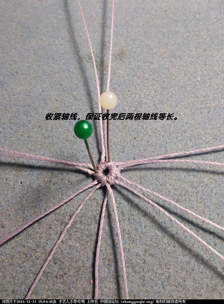 中国结论坛 流苏帽教程2  图文教程区 180256ulil9tuag44wn21y