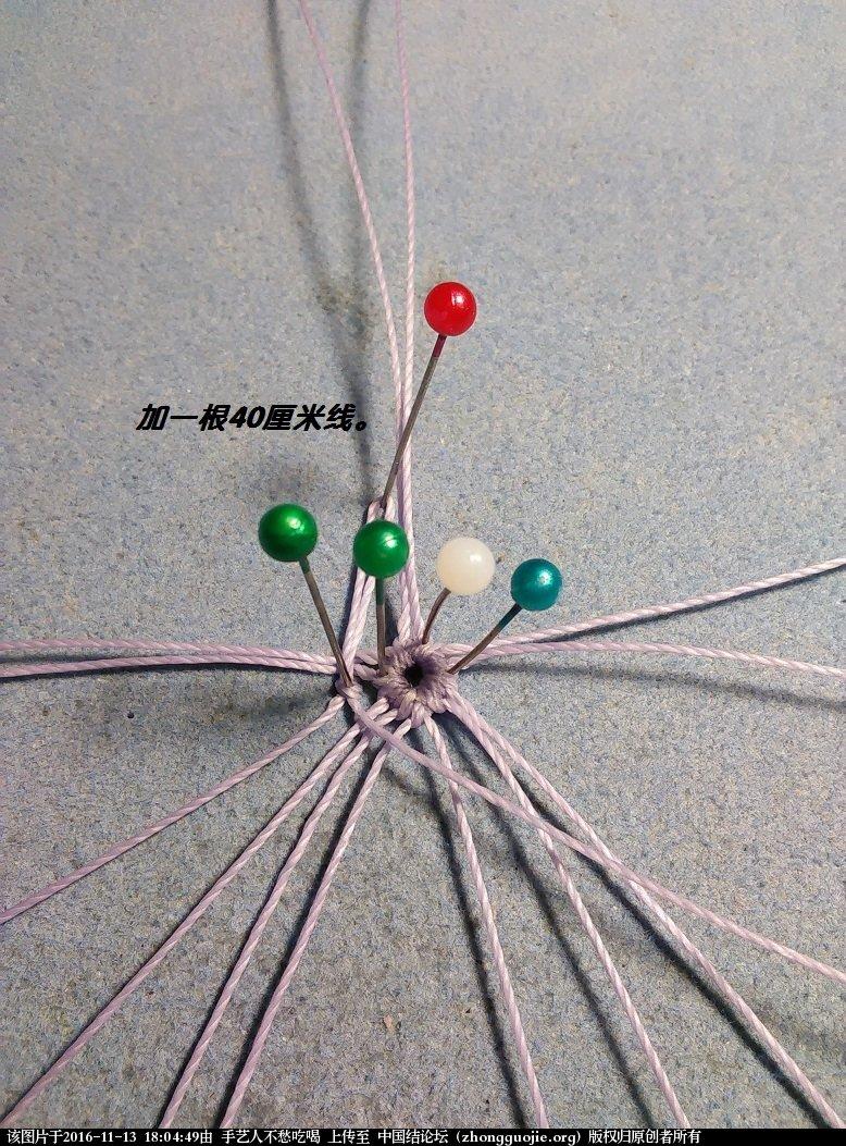 中国结论坛 流苏帽教程2  图文教程区 180257oj207temtqc0tlf6
