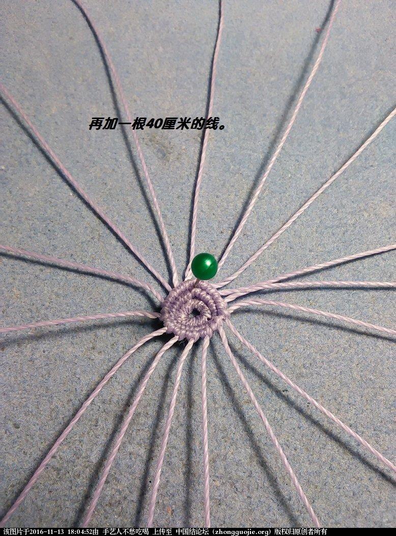 中国结论坛 流苏帽教程2  图文教程区 180301yz2lc99169bnll1r