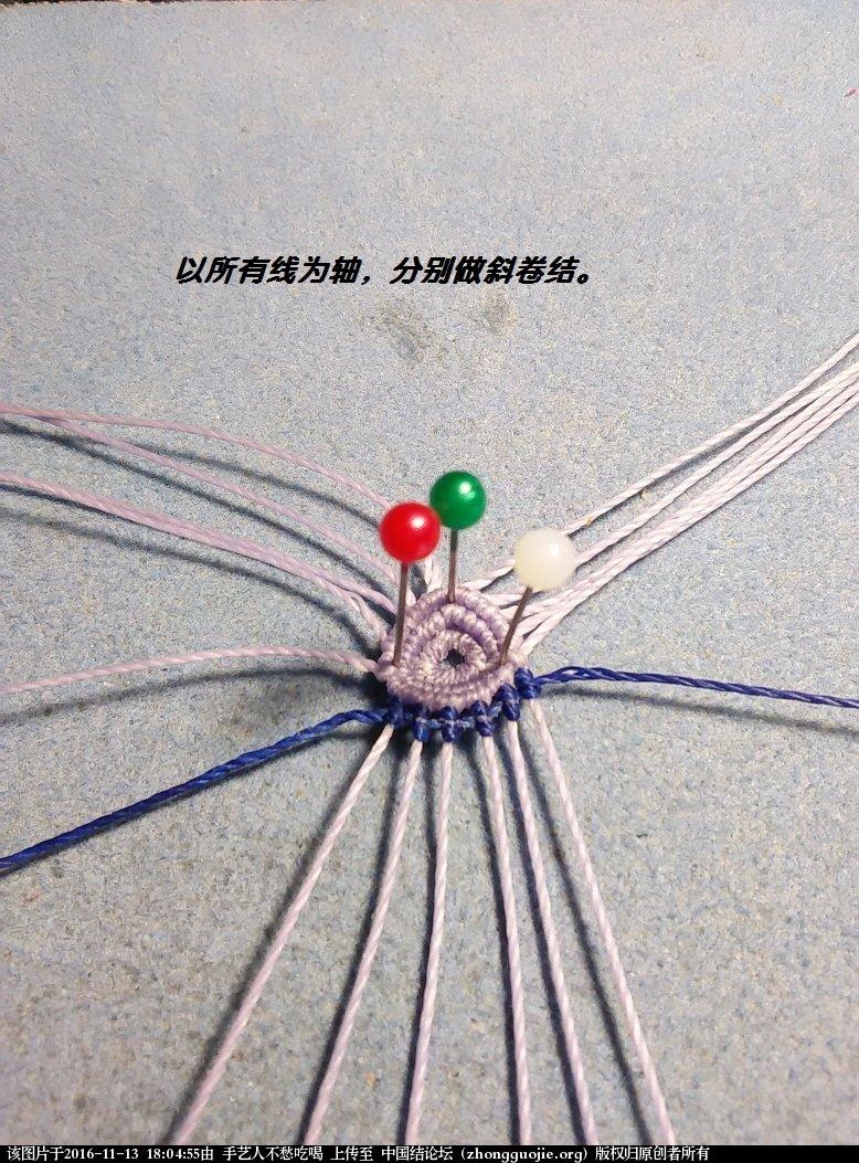 中国结论坛 流苏帽教程2  图文教程区 180306lplppbcal2iy6l6z
