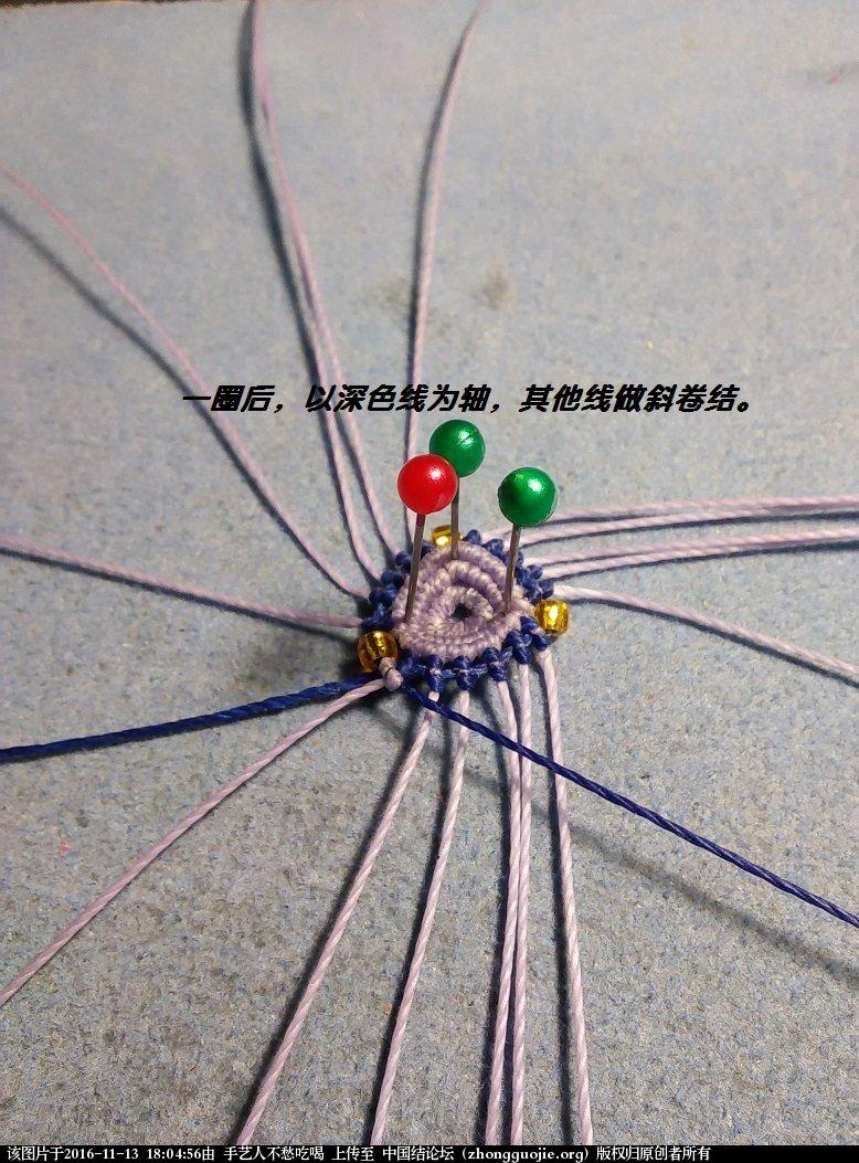 中国结论坛 流苏帽教程2  图文教程区 180308o7jkqsp4b2zsjbpb