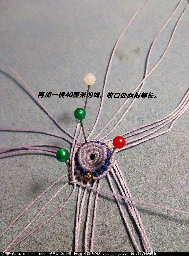 中国结论坛 流苏帽教程2  图文教程区 180310paybdagpxpy2gizu