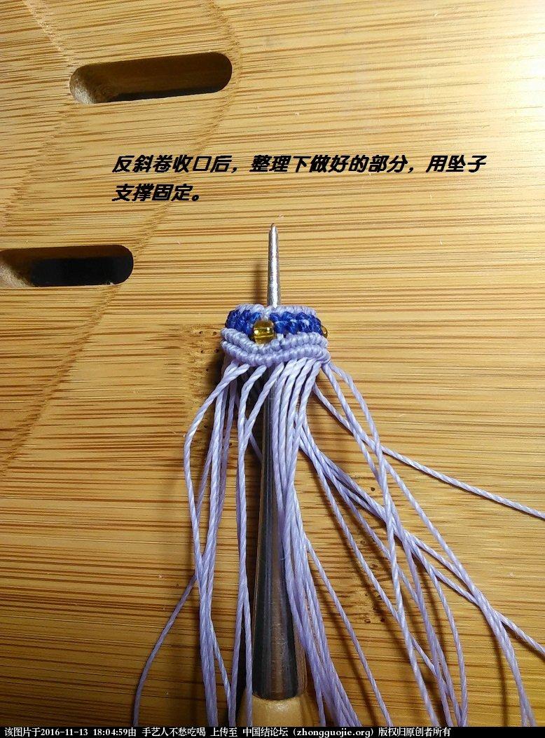 中国结论坛 流苏帽教程2  图文教程区 180311ynrrnh1nnblubxnh