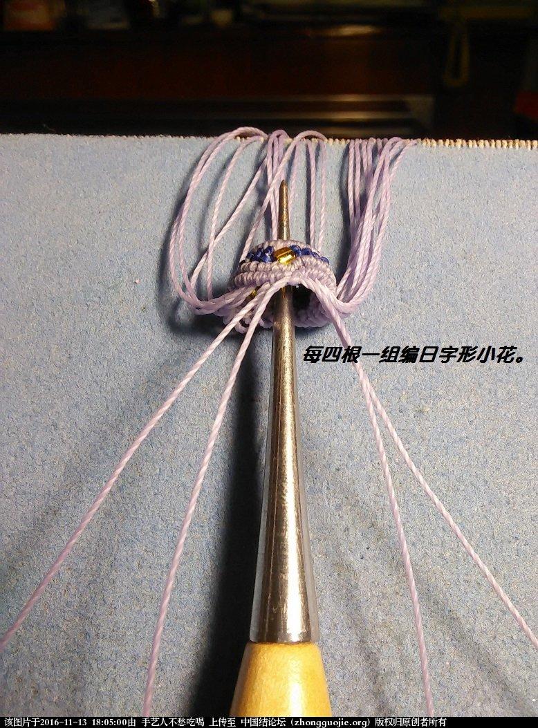 中国结论坛 流苏帽教程2  图文教程区 180312x5om4jjj5m3n3njf