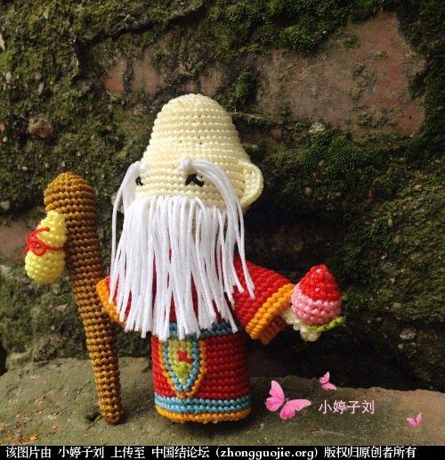 中国结论坛 【原创】长寿之神  寿星  立体绳结教程与交流区 202015zh117wsqst7q47ws
