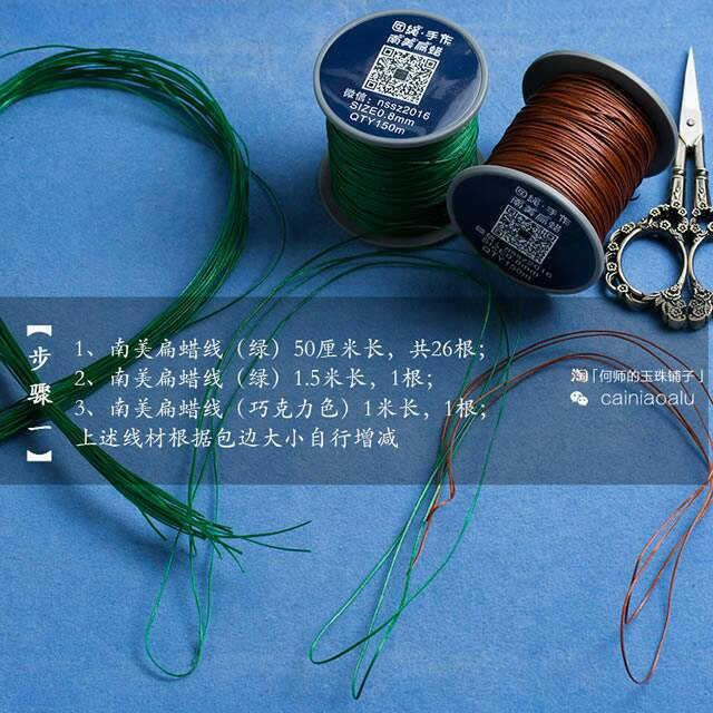 中国结论坛 佛公版精致花纹包边教程  图文教程区 121235icbatt5kptt4462q