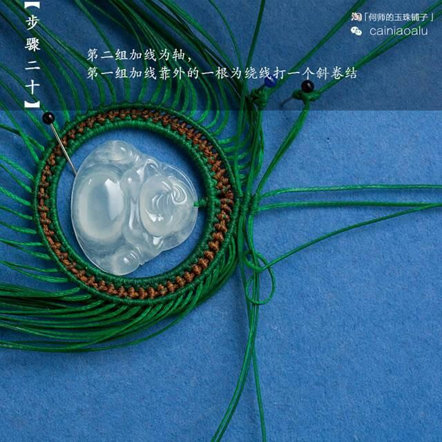 中国结论坛   图文教程区 122611dcigkzkkk6by2kl2