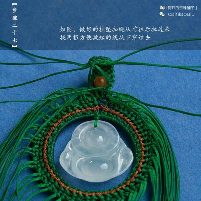中国结论坛   图文教程区 123207xomeonssosnmtbsp