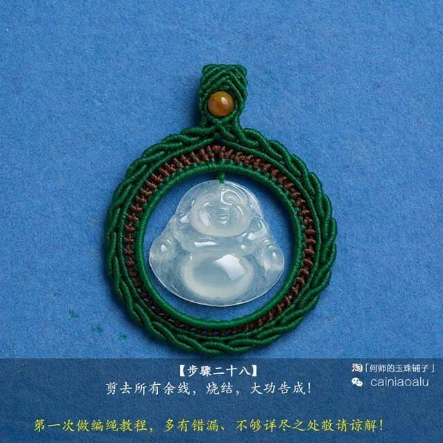 中国结论坛   图文教程区 123347r686izmi38triix3