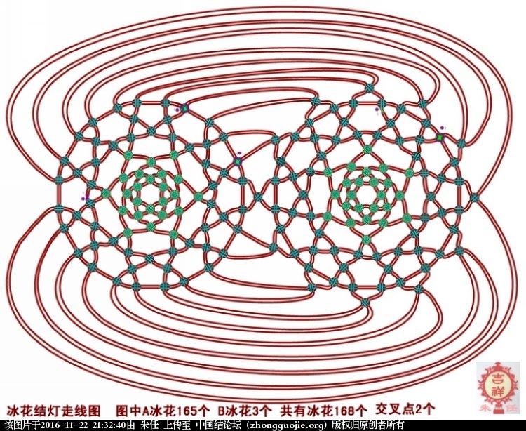 中国结论坛 立体冰花结灯  冰花结(华瑶结)的教程与讨论区 213013u1k64eut4z19o1ww