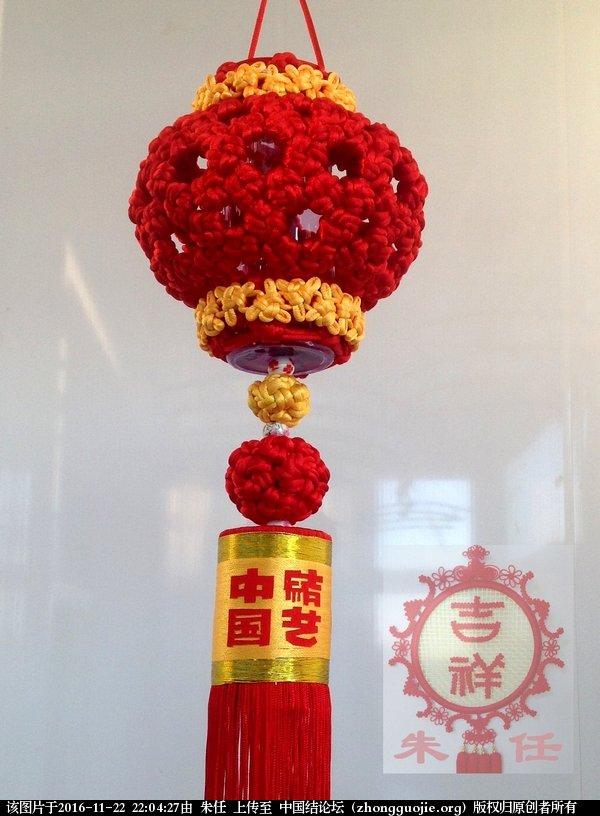 中国结论坛   作品展示 215900masv555s0yvz9f5z