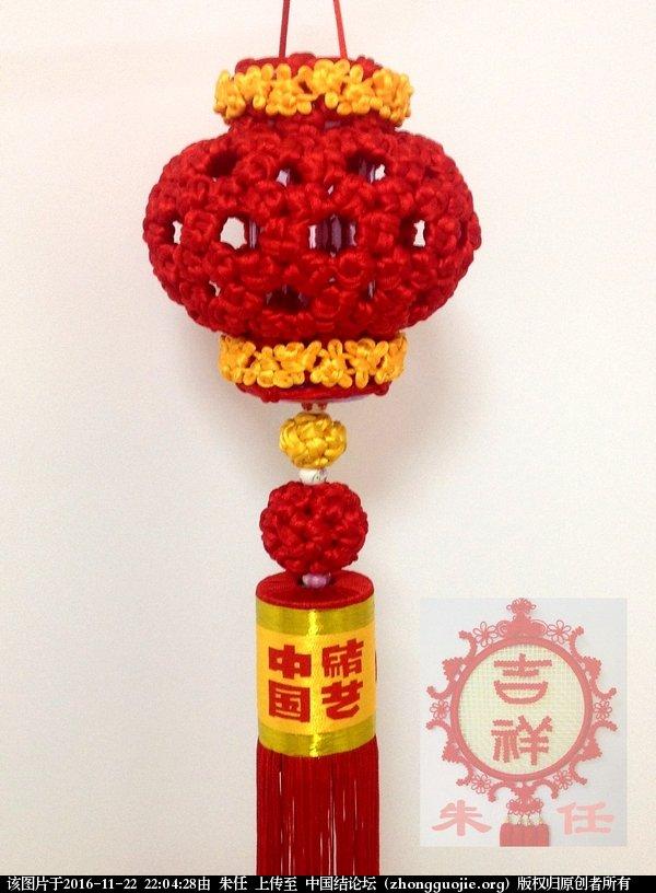 中国结论坛   作品展示 220045prhbohxoerhfozfi