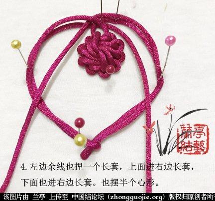 中国结论坛 心宝(珠针固定编法)  兰亭结艺 125708dcgrcyjuyoq8f2o4