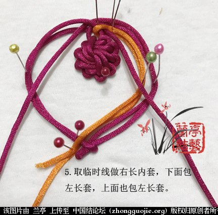 中国结论坛 心宝(珠针固定编法)  兰亭结艺 125709ybn22w2jd0tz9fz0