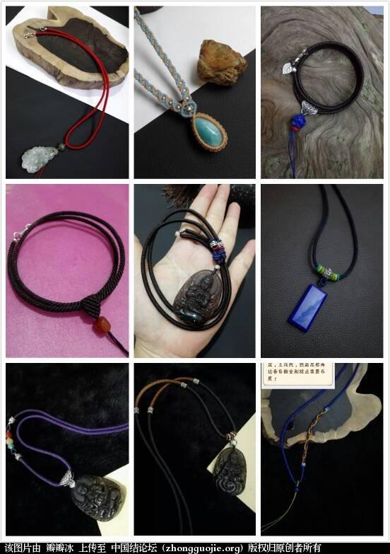 中国结论坛 蜡线编织  作品展示 152045y8i9q559p22ch2zc