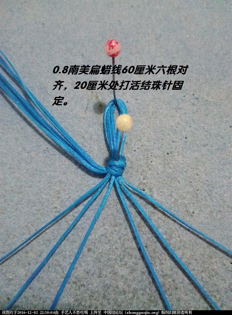 中国结论坛 线头版吊坠教程 吊坠 图文教程区 222050zhfnfng8z8fgfjh0