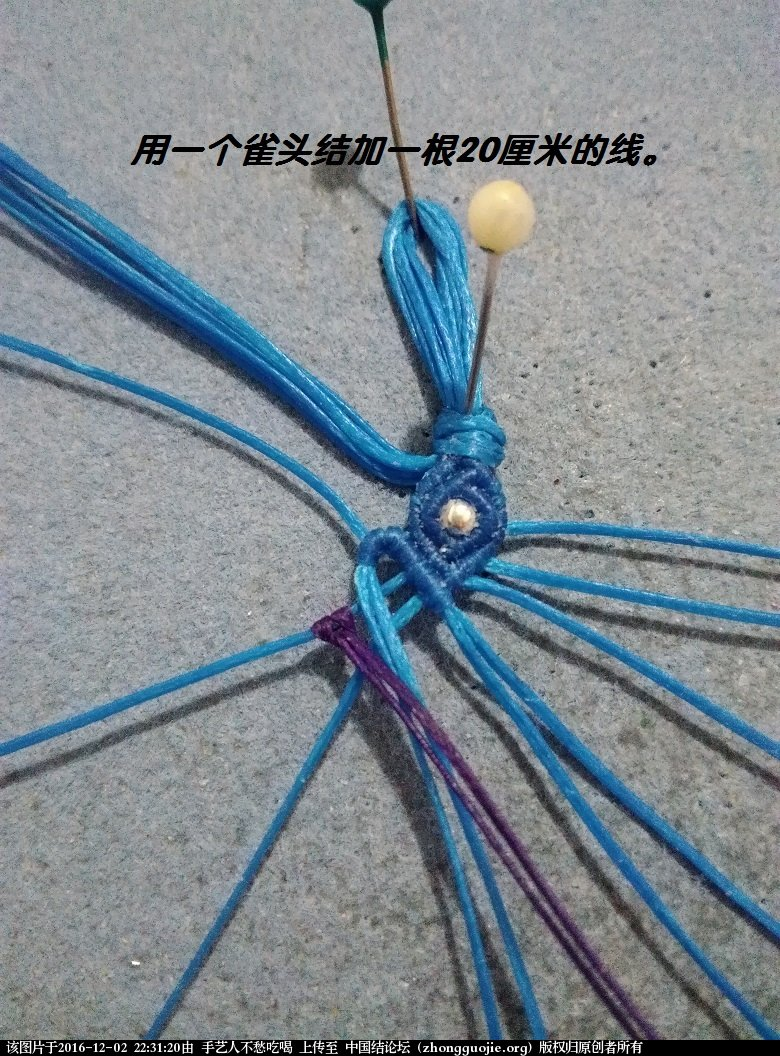 中国结论坛 线头版吊坠教程 吊坠 图文教程区 222141bc8woslr8rkckcrf