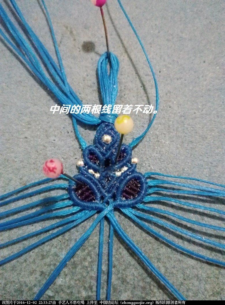 中国结论坛 线头版吊坠教程 吊坠 图文教程区 222230g40s5zqgs0mqc60g