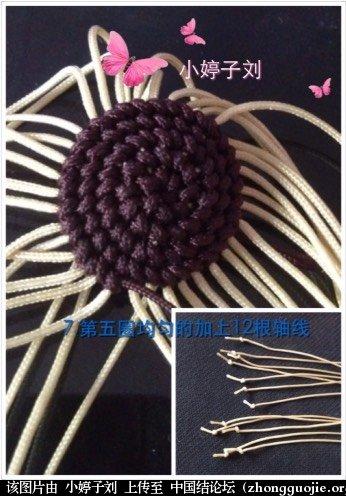 中国结论坛 《原创作品》香菇  立体绳结教程与交流区 212456iv3k3hrk3zrkhrvl