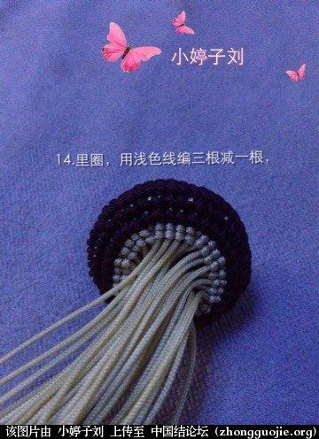 中国结论坛   立体绳结教程与交流区 212753ynv9qynnmywmlqnx