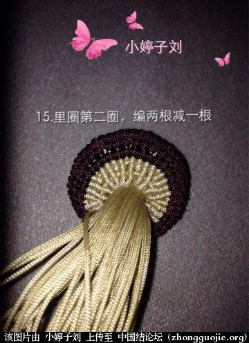 中国结论坛   立体绳结教程与交流区 212754a99weqx91o96x91u