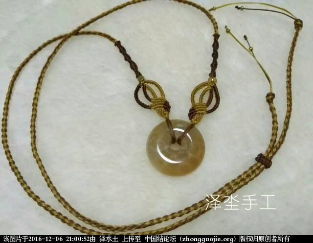 中国结论坛 一块珊瑚玉平安扣,编好了感觉有点像米奇,有木有  作品展示 210052cm2zo8c8u2qzfjb2