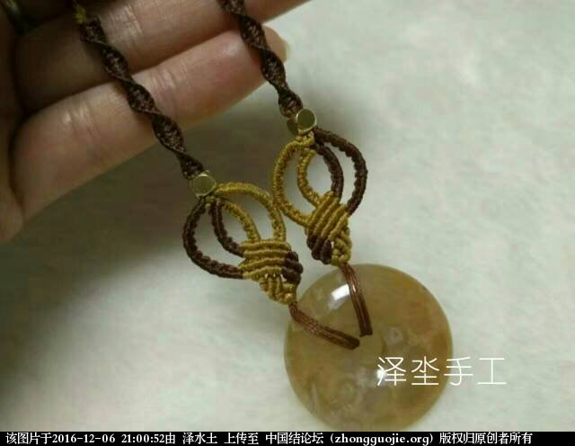 中国结论坛 一块珊瑚玉平安扣,编好了感觉有点像米奇,有木有  作品展示 210052ls7bh1s9nsg91bs7