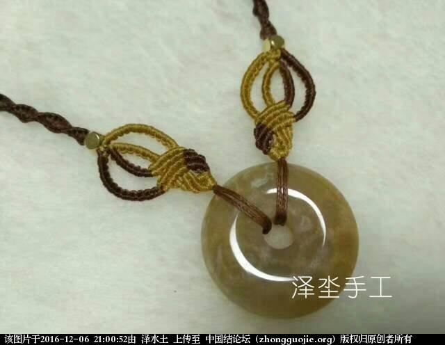 中国结论坛 一块珊瑚玉平安扣,编好了感觉有点像米奇,有木有  作品展示 210052npiwjwrpiidraddw