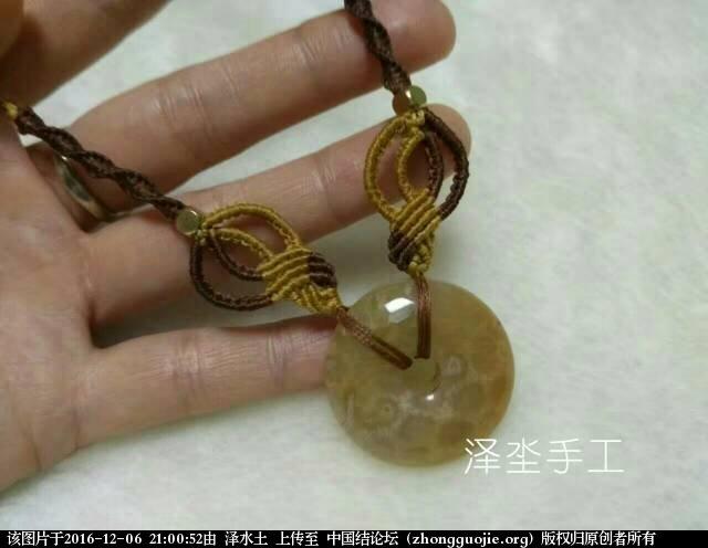 中国结论坛 一块珊瑚玉平安扣,编好了感觉有点像米奇,有木有  作品展示 210052yuj1aap2iaf8auqq