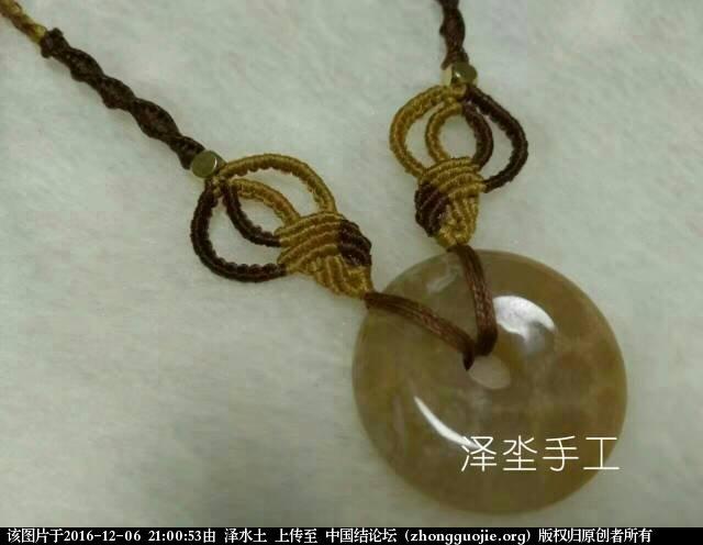 中国结论坛 一块珊瑚玉平安扣,编好了感觉有点像米奇,有木有  作品展示 210053eebdb9rz7cuz61d1