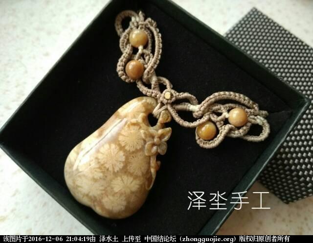 中国结论坛 蝴(福)蝶  作品展示 210419jfzp2f612bks22us