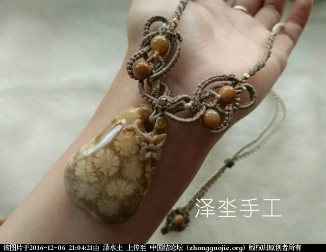 中国结论坛 蝴(福)蝶  作品展示 210421svxzcn29cv24sp3p
