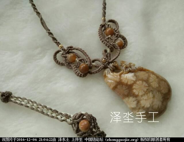 中国结论坛 蝴(福)蝶  作品展示 210422spvffjwvs1pj9l19
