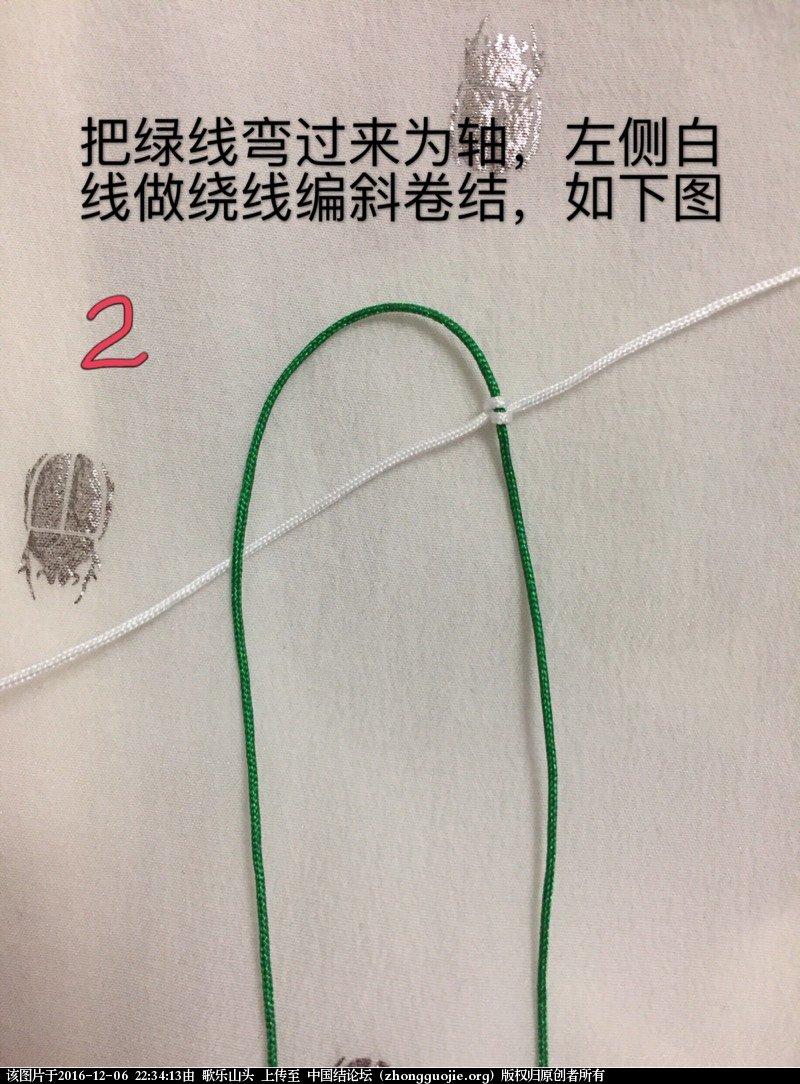 中国结论坛 蝴蝶包挂  图文教程区 223412r8uhs3v04hhpsfzp