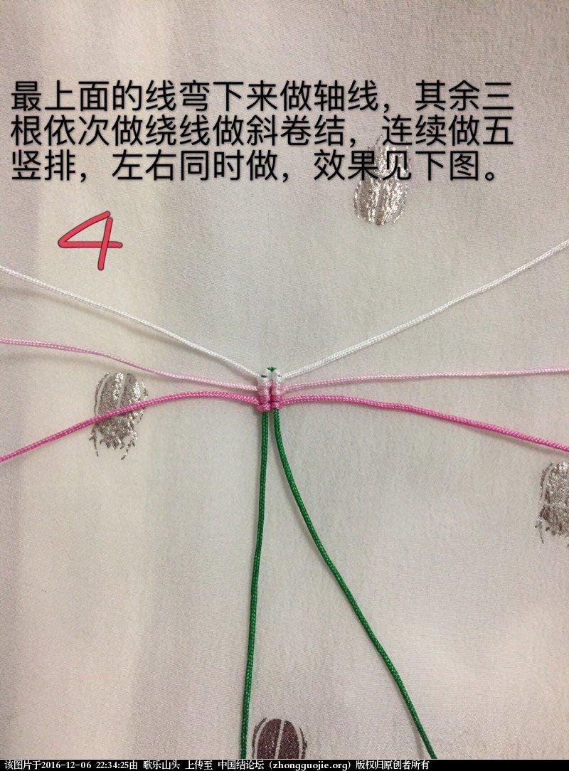 中国结论坛 蝴蝶包挂  图文教程区 223424zl4jylgvfgjmlpvk