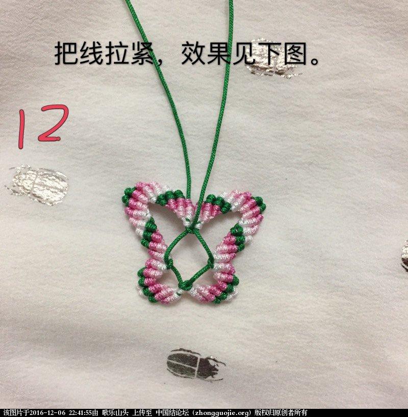 中国结论坛   图文教程区 224154f99f4xcuugdguxdg