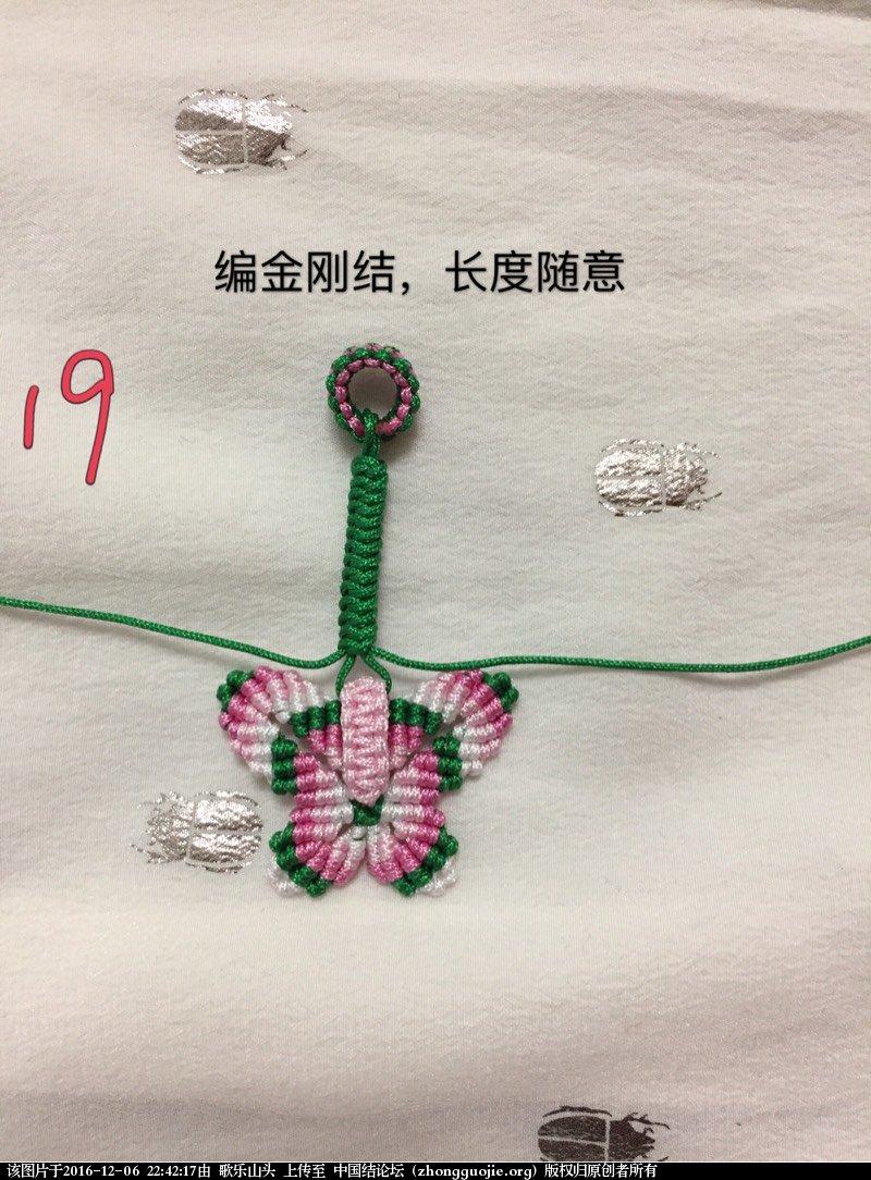 中国结论坛   图文教程区 224217cyf9799y17r797m9
