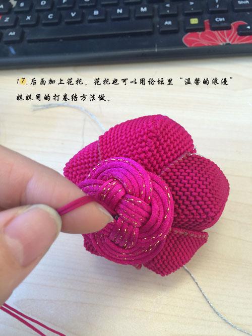 中国结论坛 关于莲花车挂花瓣的组合教程 莲花 图文教程区 143039d7zlksnnzl7llhlb