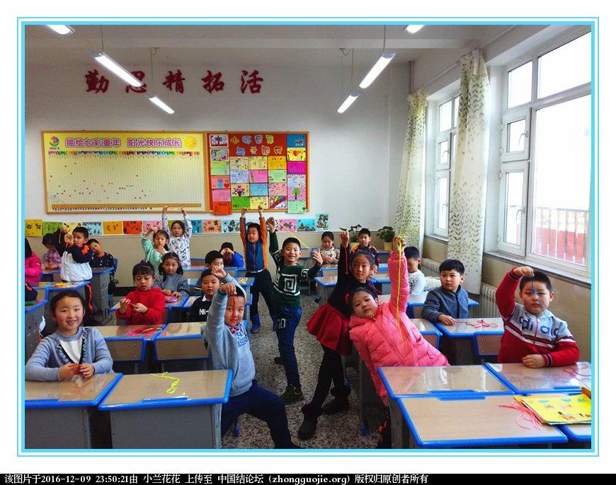 中国结论坛 我的11月份中国结教学活动汇报 中国,教学 结艺网各地联谊会 233453mpdp55wcekwa7c19