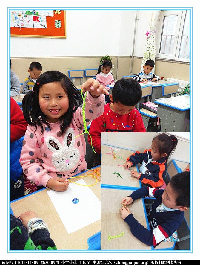 中国结论坛 我的11月份中国结教学活动汇报 中国,教学 结艺网各地联谊会 233626tzt8nidrevidsni0