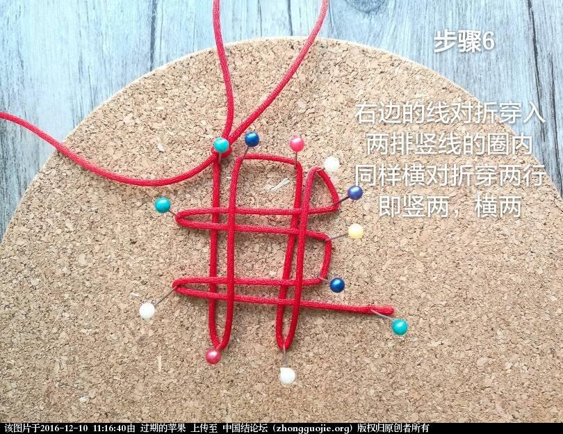 中国结论坛 二回盘长结教程  基本结-新手入门必看 111640e2fa1jbpiiqbdjrf