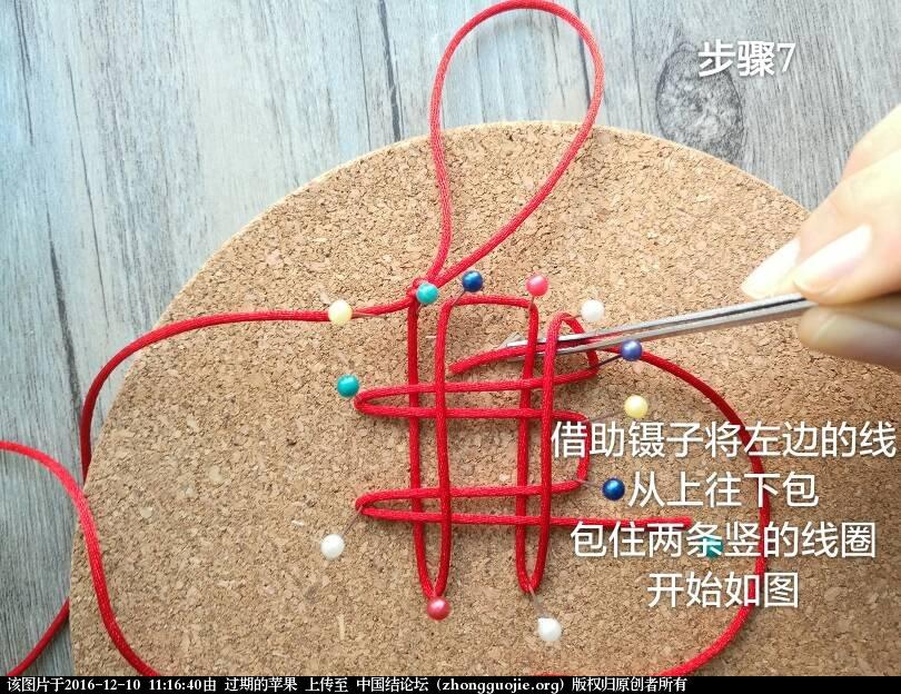 中国结论坛 二回盘长结教程  基本结-新手入门必看 111640ptxxrh6uvtyhwxpu