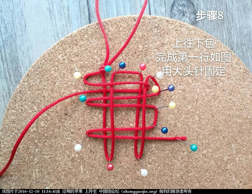 中国结论坛 二回盘长结教程  基本结-新手入门必看 111641p27p2uuapnie1inn