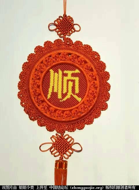 中国结论坛 十多年的作品集合  作品展示 183101i79h9hdcn6ck19zp