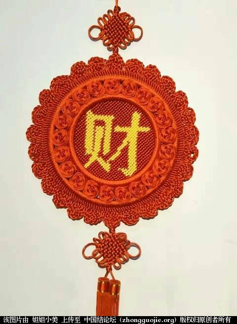 中国结论坛 十多年的作品集合  作品展示 183101l2fi2ns322iduxbn